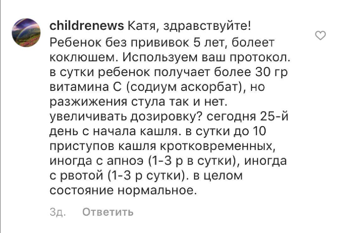 Дочь посла России в Ирландии убивает россиян России, пытаются, Знахари, людей, часть, начинают, которые, сотни, угодно, тысяч, больше, Филатова, должны, детей, также, может, медицинского, диплом, кофейные, панацею