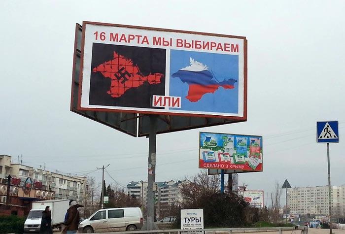 5 лет КрымНаш