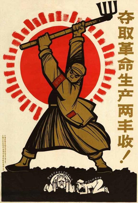 Культурная революция 2.0