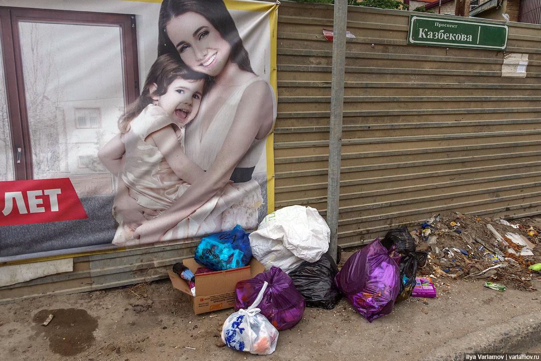 Махачкала: боксёрские груши, дикий самострой и запрет на шорты