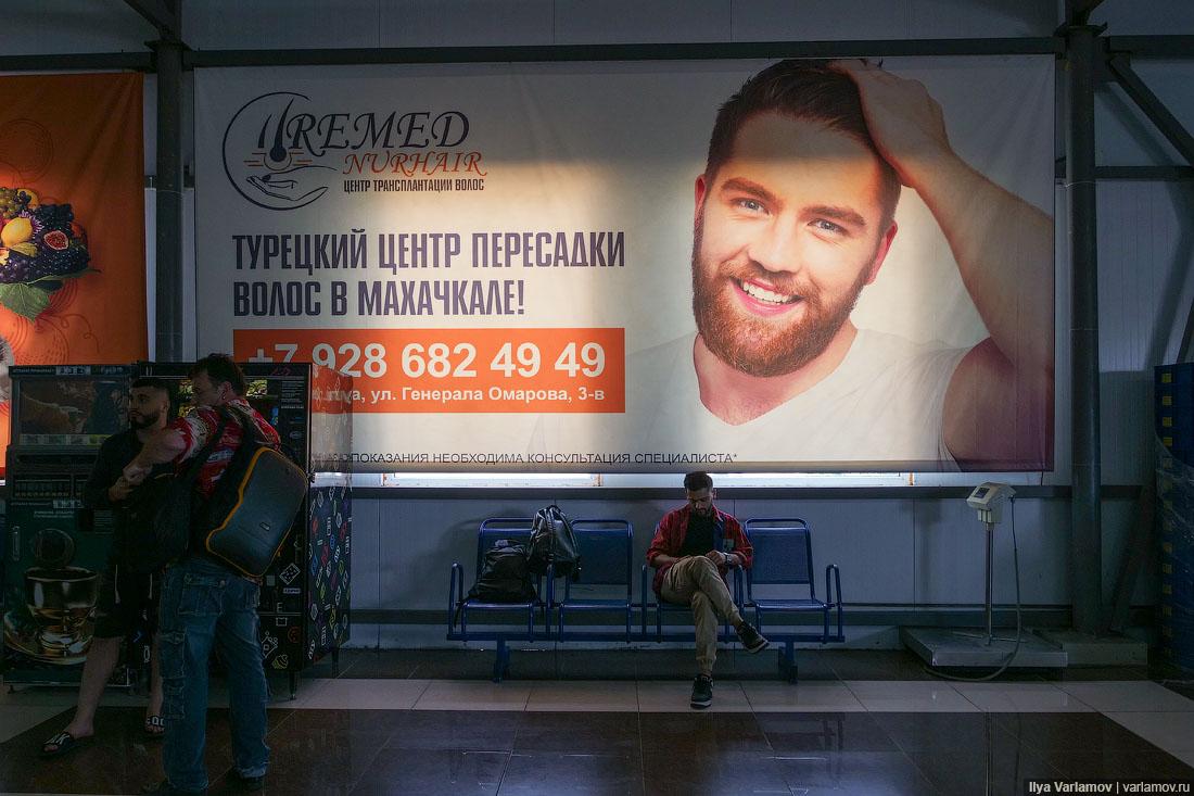 РЕКЛАМА в Дагестане!!!