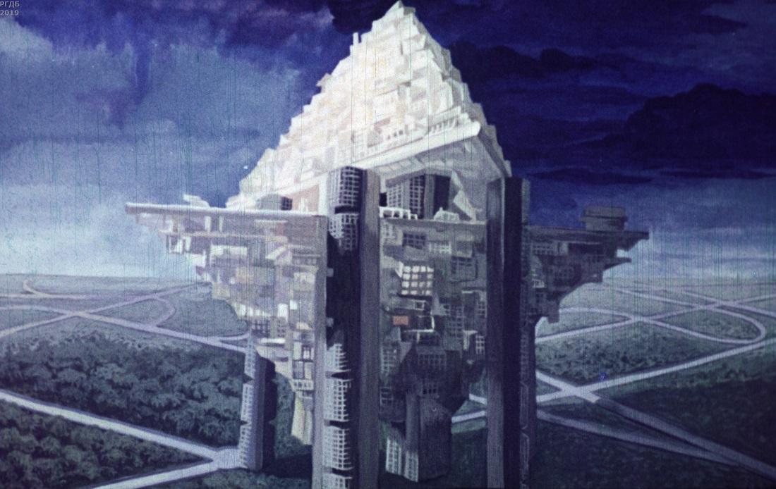 Советский город будущего. Хотели бы так жить?