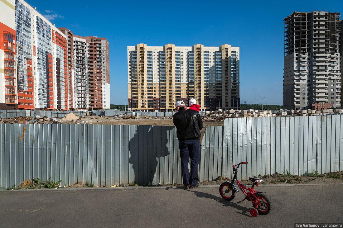 9 способов развести дольщика: инструкция из Челябинска