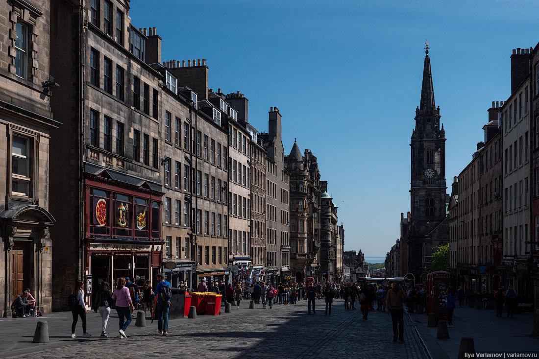 Эдинбург: килт, наркотики, Гарри Поттер