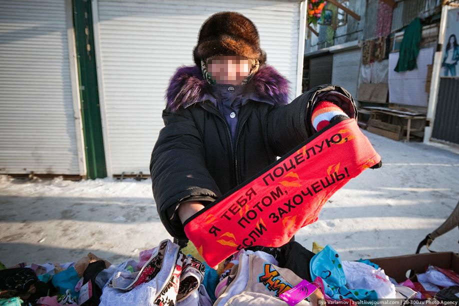 ВИркутске умерла ВИЧ-диссидентка, лишенная родительских прав заотказ лечить дочь