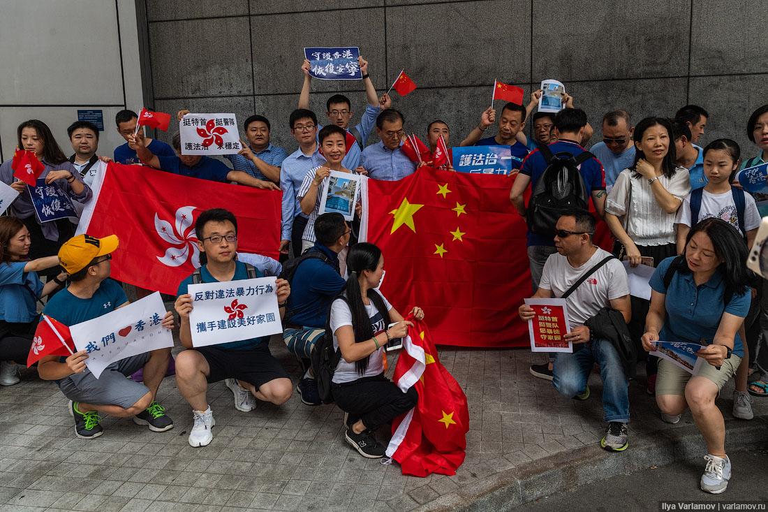 Гонконг: эксперимент, который зашёл слишком далеко