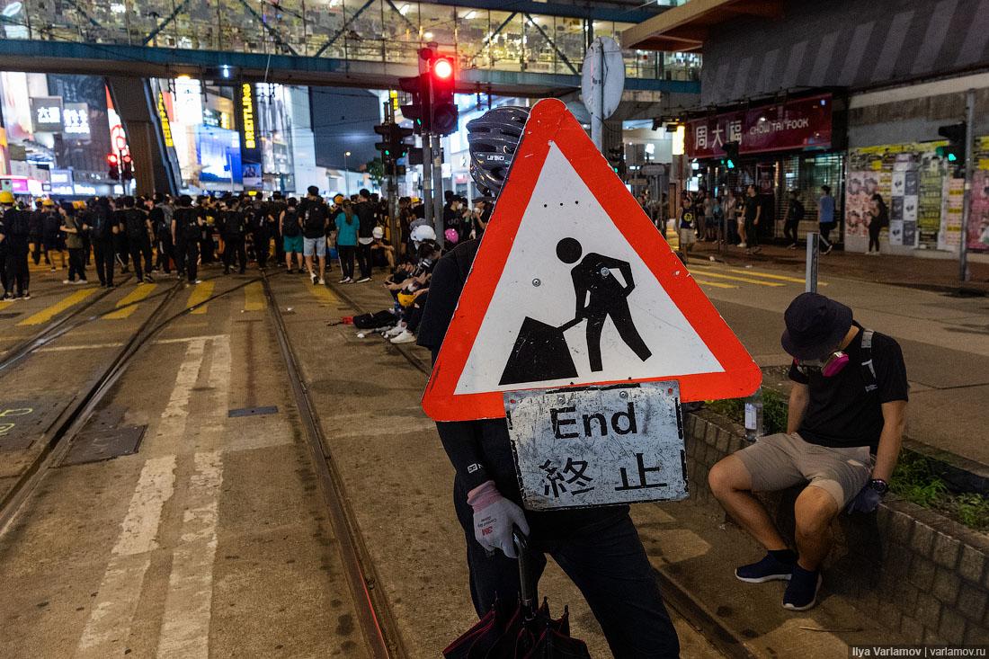Глава Гонконга согласилась отозвать законопроект, из-за которого три месяца идут протесты