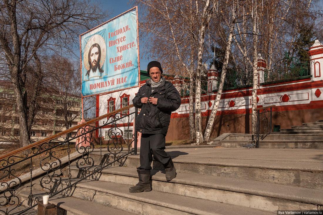 Иркутск: красивый город в неумелых руках