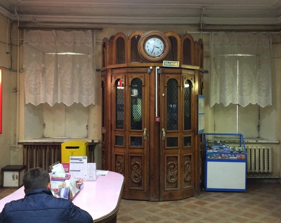 Почта России решила прикрыться инвалидами
