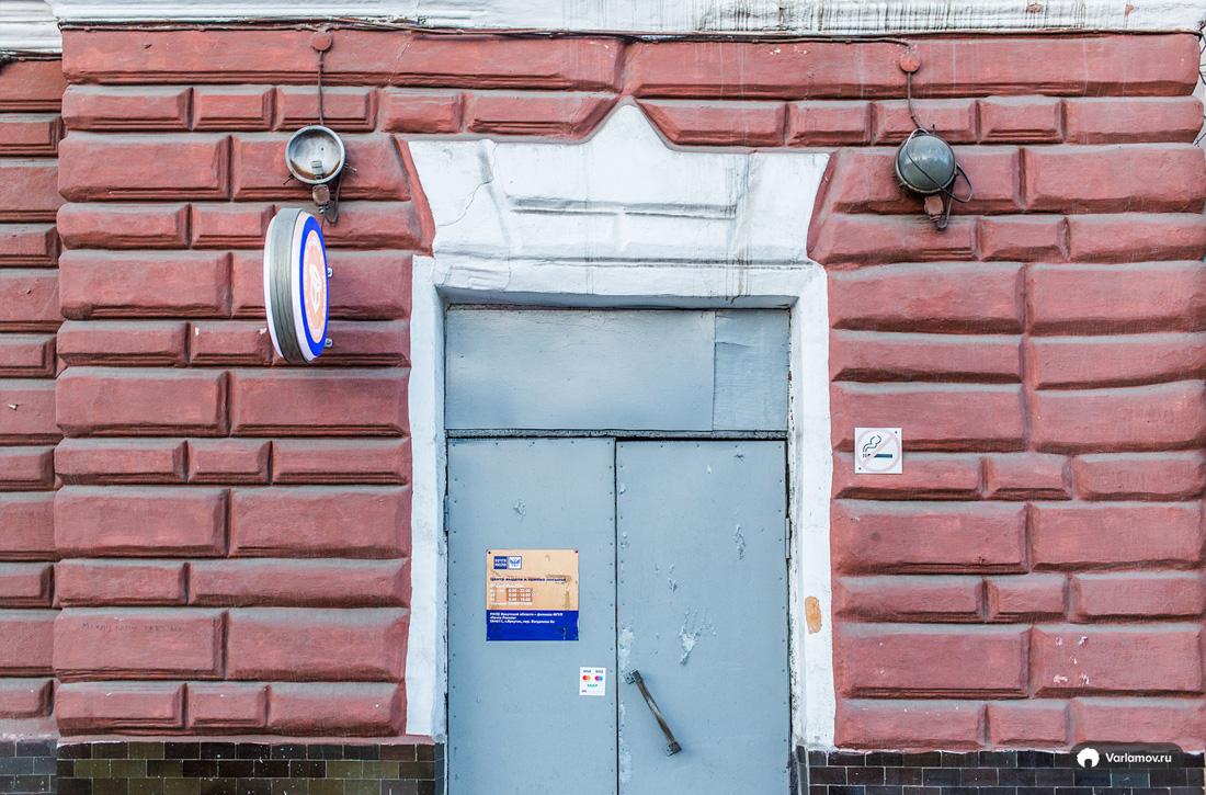 Русофобы из Почты России опять нагадили