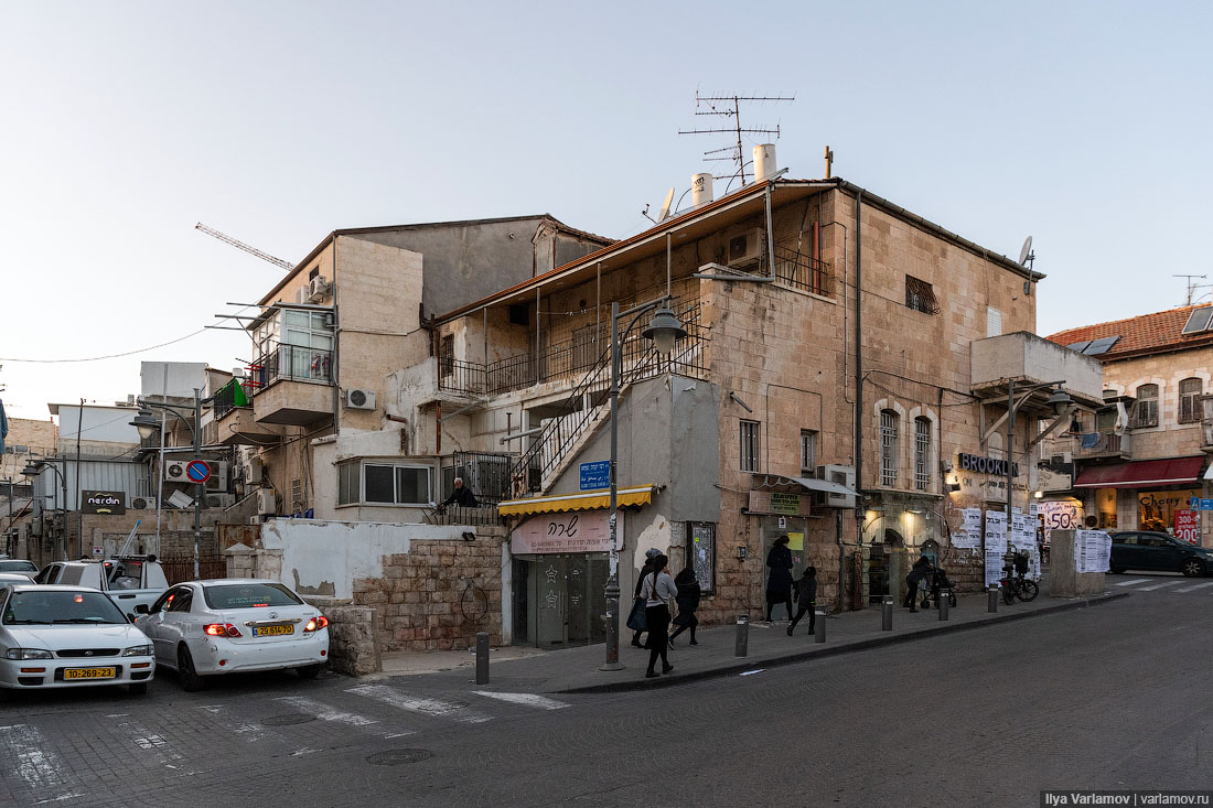 Еврейское гетто в Иерусалиме
