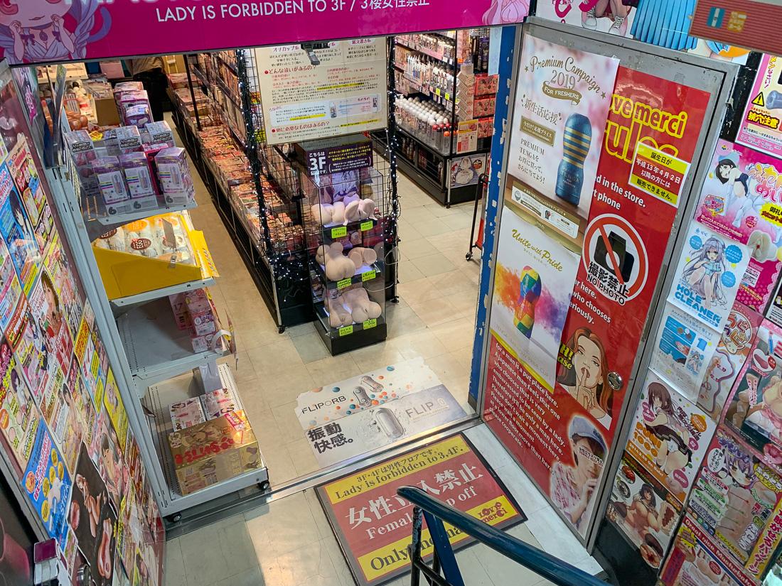 Ненормальная Япония: сексизм в секс-шопе! (18+)