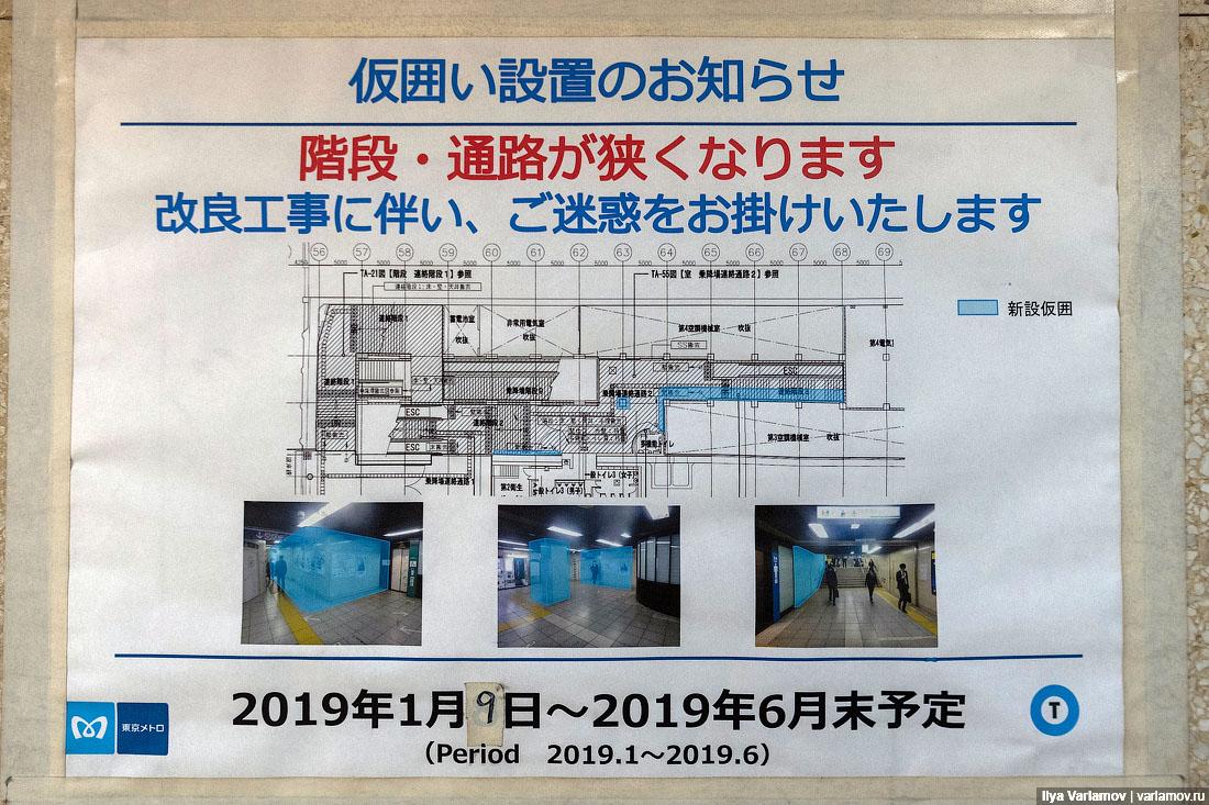 Что японцы делают с говном Японии, чтобы, завод, мусора, японцы, Токио, можно, только, просто, находится, потом, мэрии, Мусасино, такое, много, завода, мусор, нужно, здание, бутылку