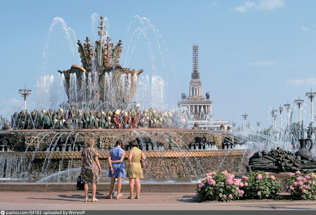 Вы только посмотрите, что они сделали с фонтаном!