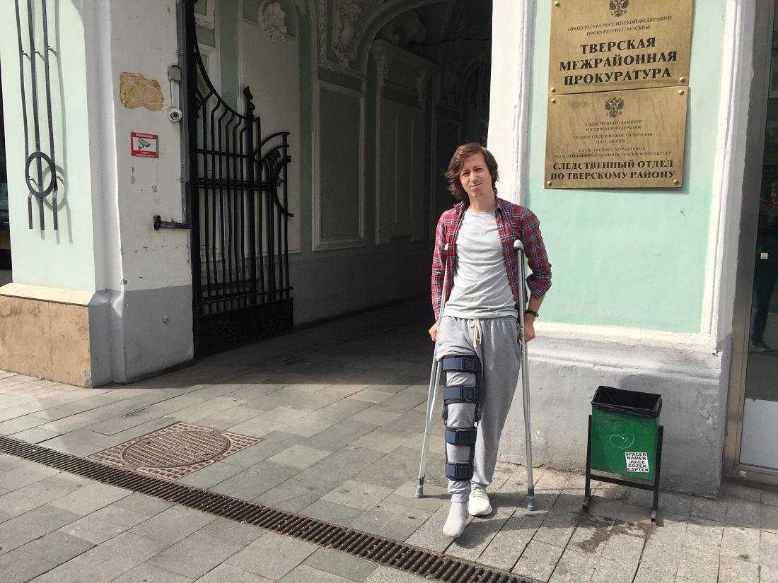 Штраф за сломанную ногу