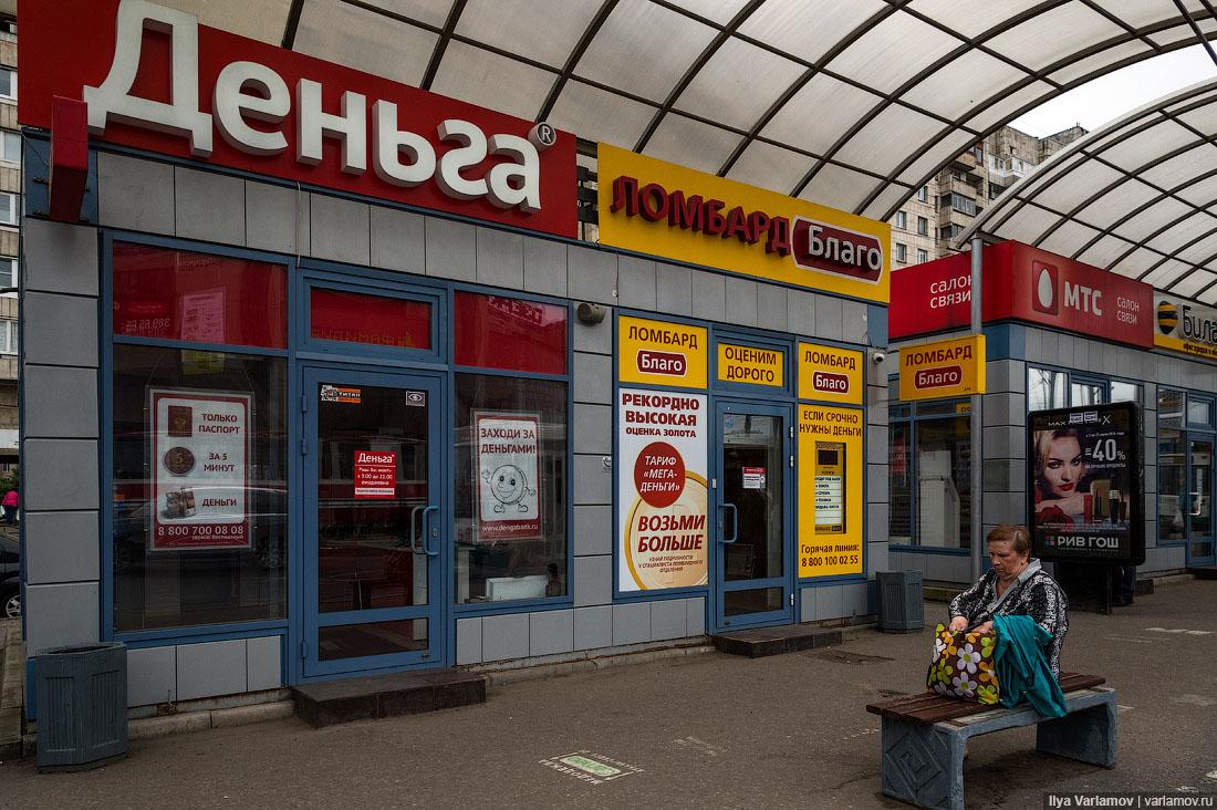 Россияне в кредитном рабстве