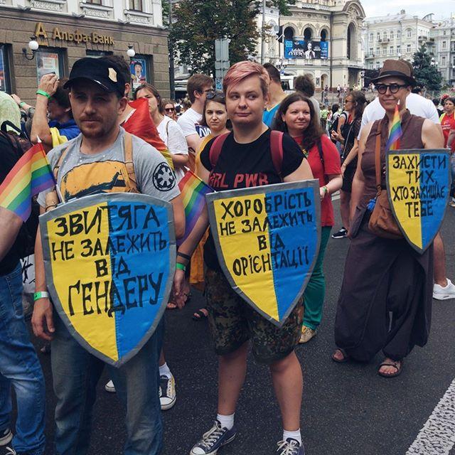 Парад гордости в Киеве