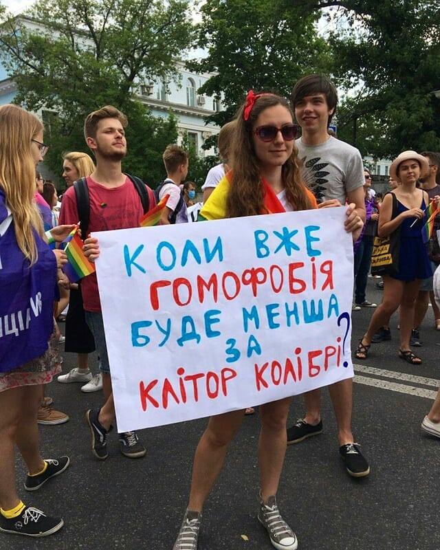 Парад гордости в Киеве участников, полицейских, безопасности, акции, человек, чтобы, марша, станцию, полиции, после, тысяч, парад, городе, только, ЛГБТсообщество, работу, парада, процессе, полиция, приняли