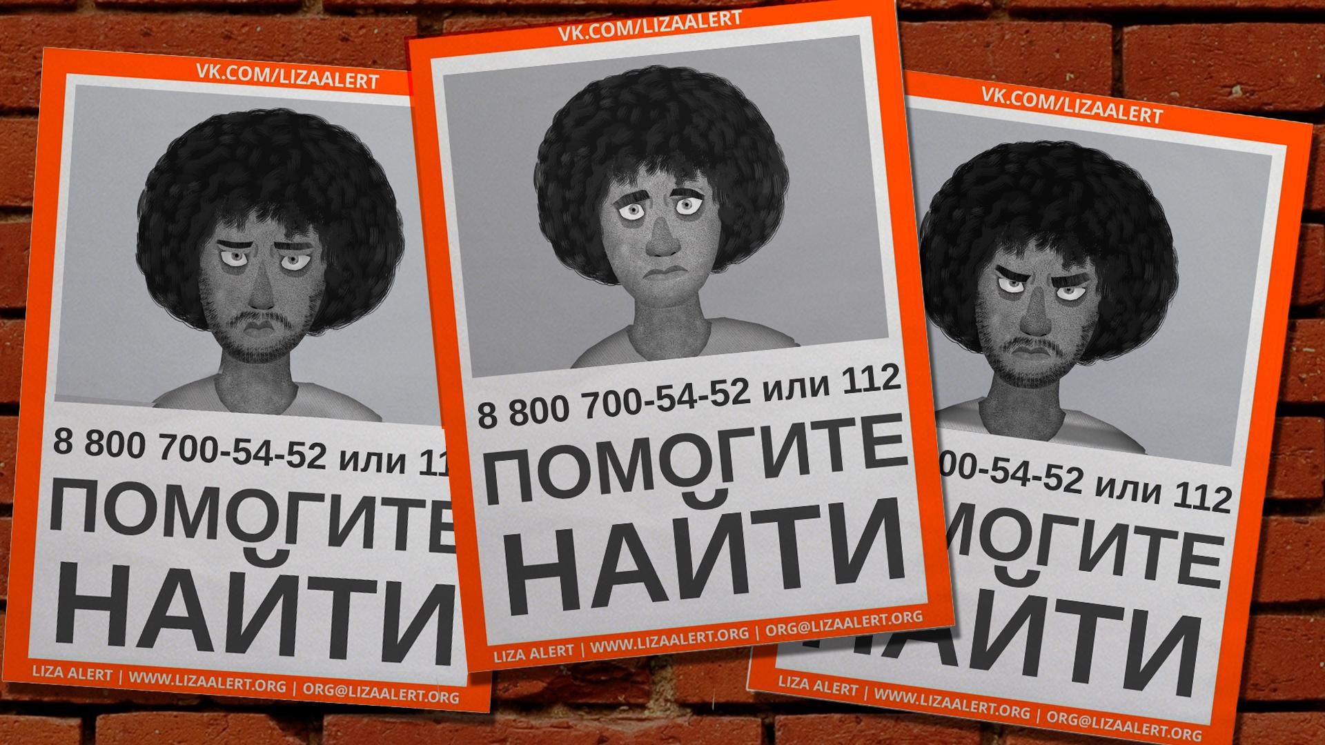 Жесть в Саратове: народ требует смертной казни