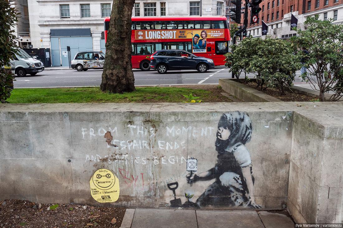 Прогулка по Лондону: адские цены,