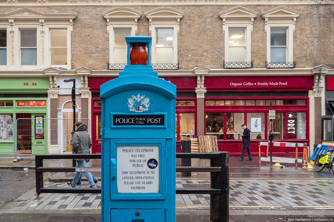 Лондон: стрит-арт и рождественское настроение