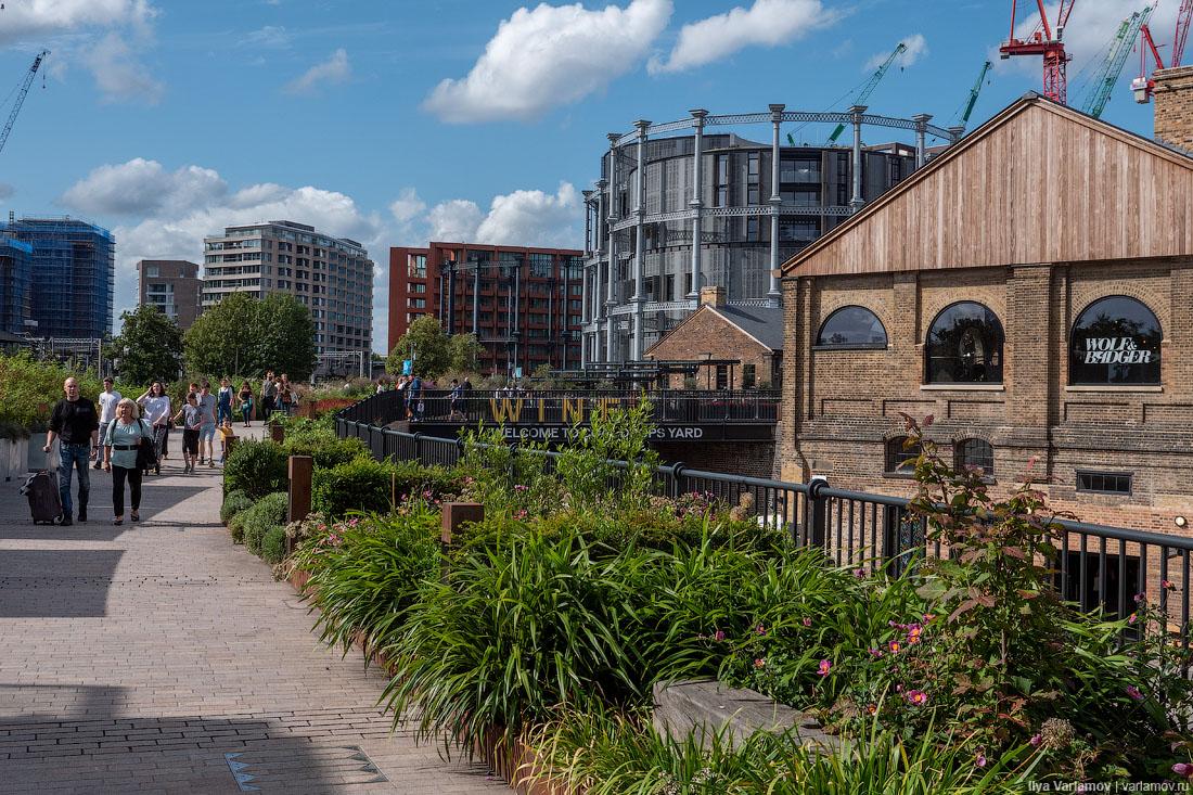 Лондон: природа в постиндустриальном районе