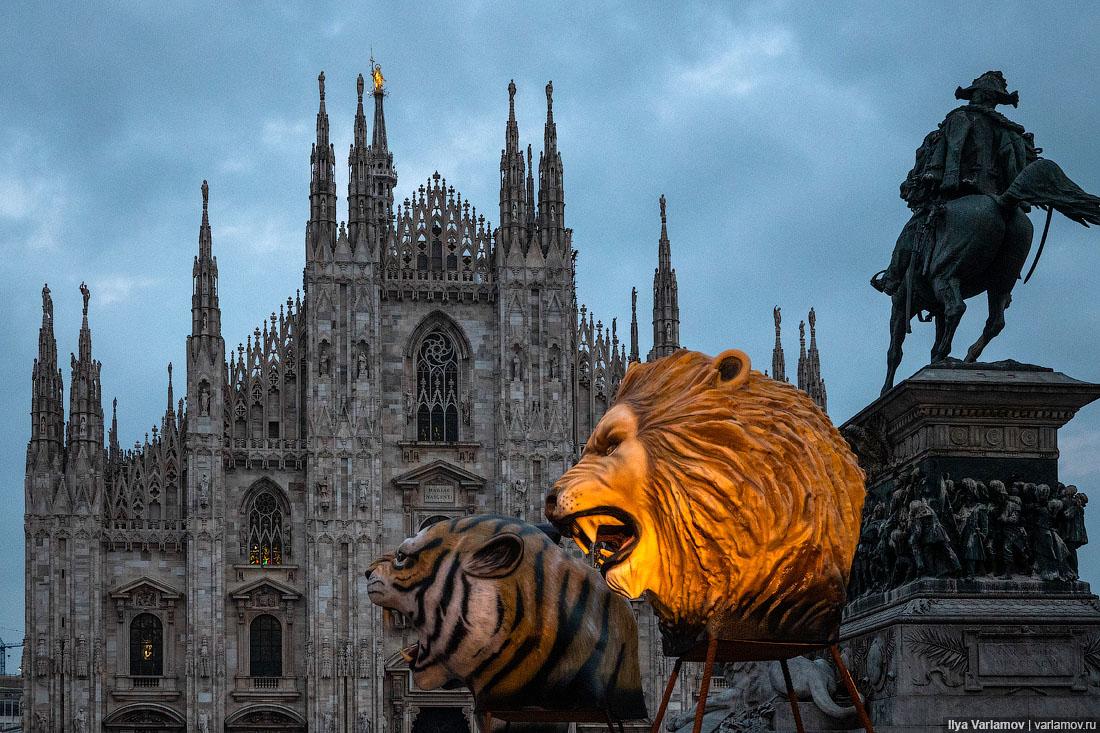 Милан: скутеры, парковки, парк