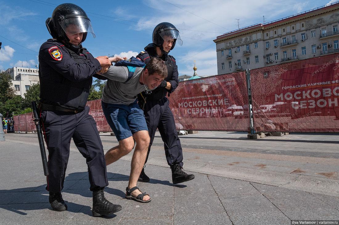 МВД потребовало отоппозиции 18миллионов рублей заработу надвух несогласованных акциях