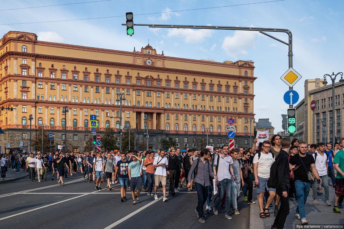 Организаторы акции 3августа отозвали заявку после неудачных переговоров смэрией