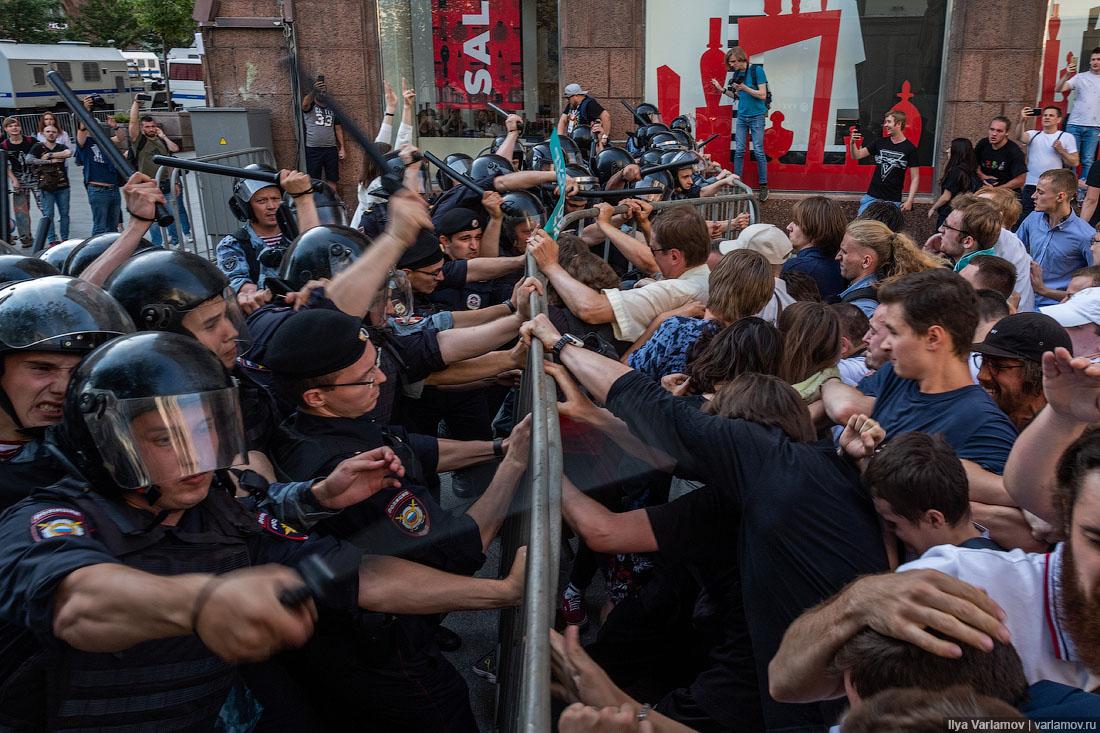 Список фигурантов дела о массовых беспорядках 27 июля