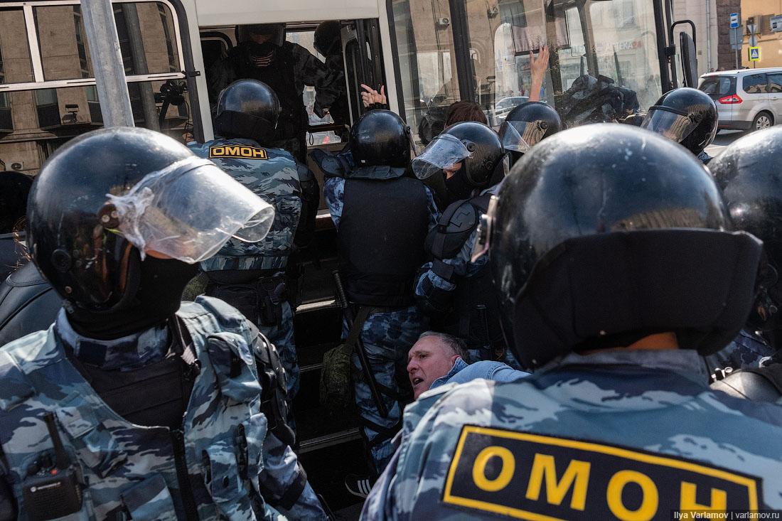 Москвичи вышли на протест