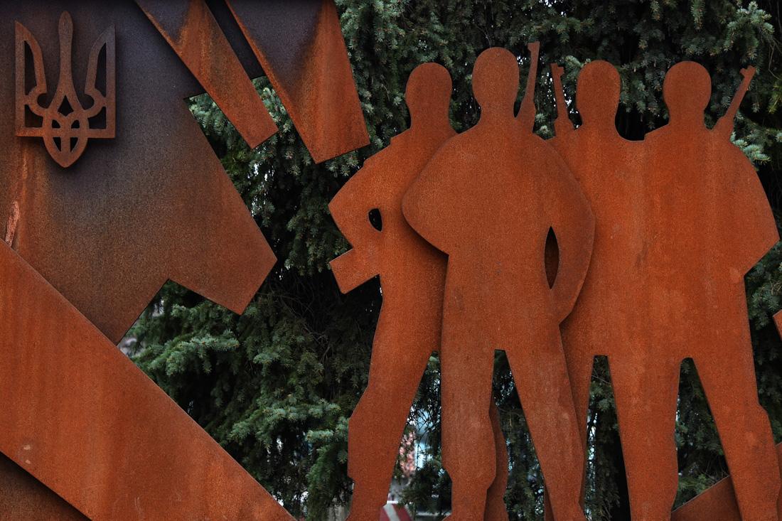 Музей войны в Донбассе
