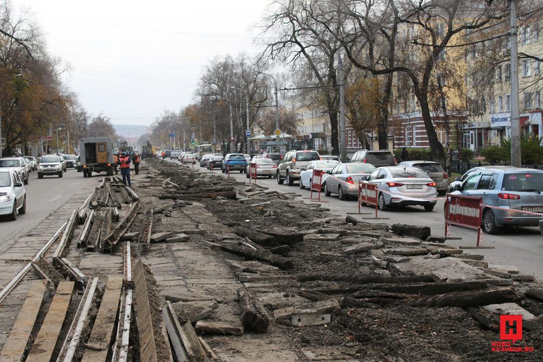 Мэр Новокузнецка украл у города будущее трамвай, будет, Металлургов, Новокузнецкru, трамваи, будут, города, Новокузнецка, сегодня, Сейчас, Новокузнецк, движение, строят, трамваев, транспорт, Тампере, реконструкции, теперь, тротуары, линию