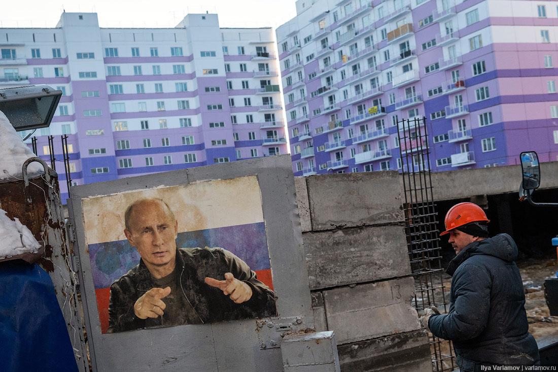 России пиздец через 30 лет