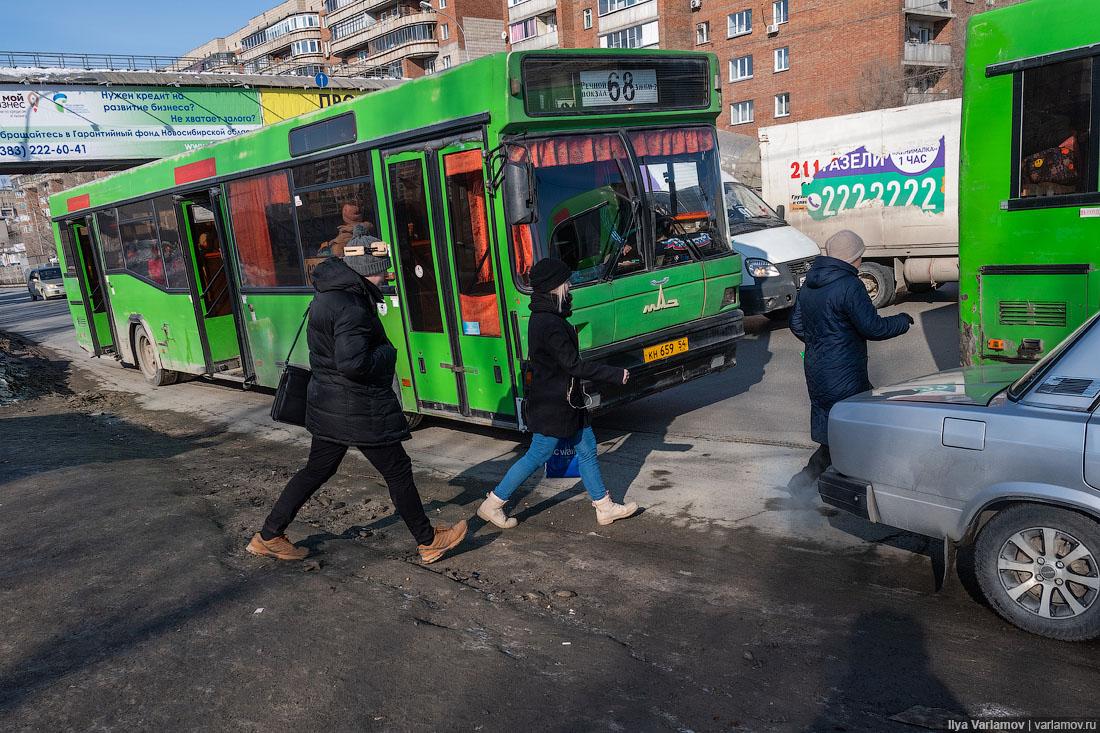 гранта в кредит в новосибирске взять кредит у частного лица в тюмени
