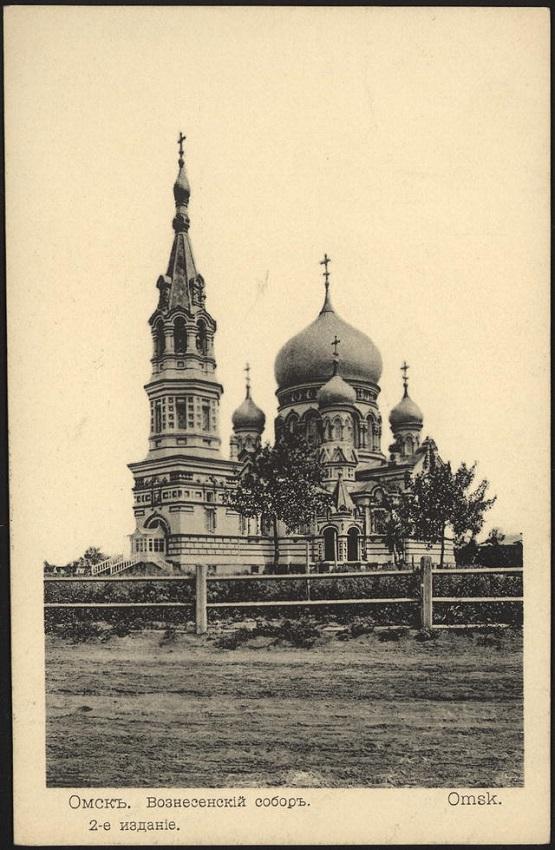 Бутафорский храм
