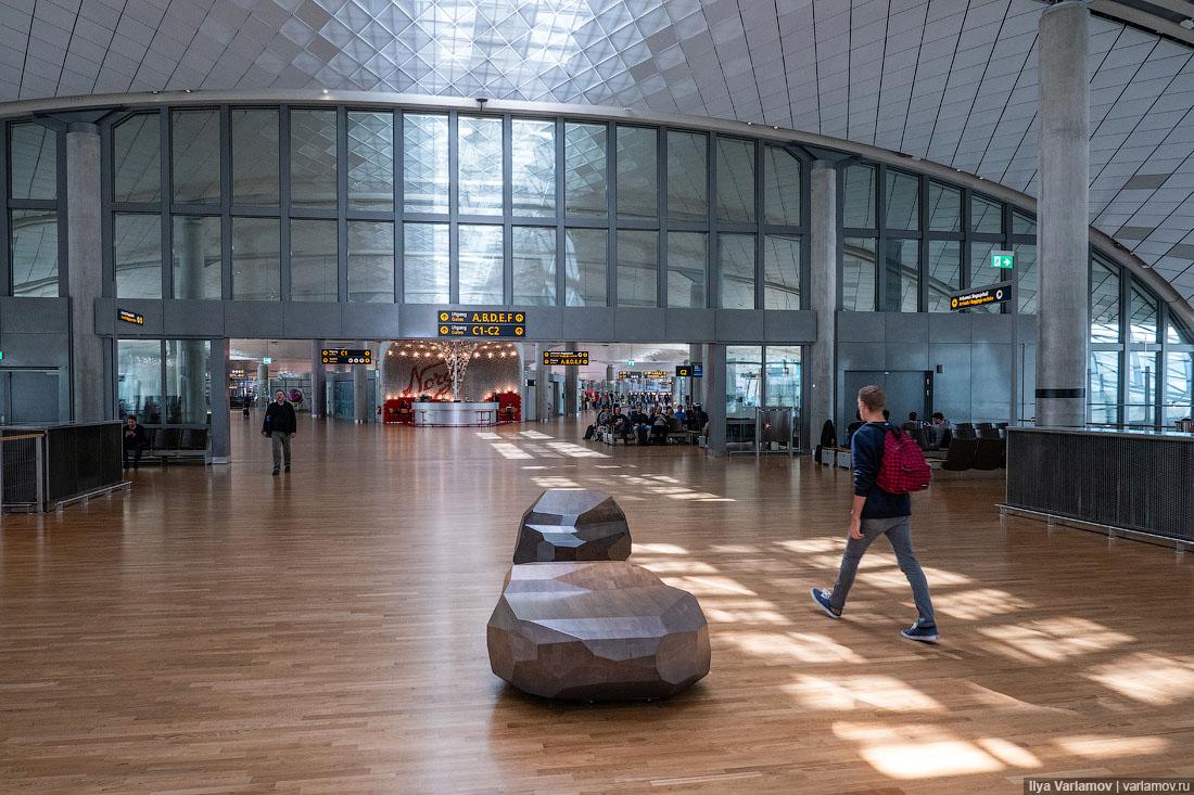 Аэропорт Осло: удобный, красивый, деревянный