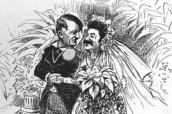 Как Гитлер со Сталиным Европу поделили