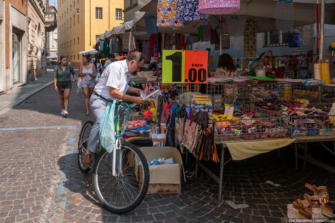 Парма: туризм в маленьком городе