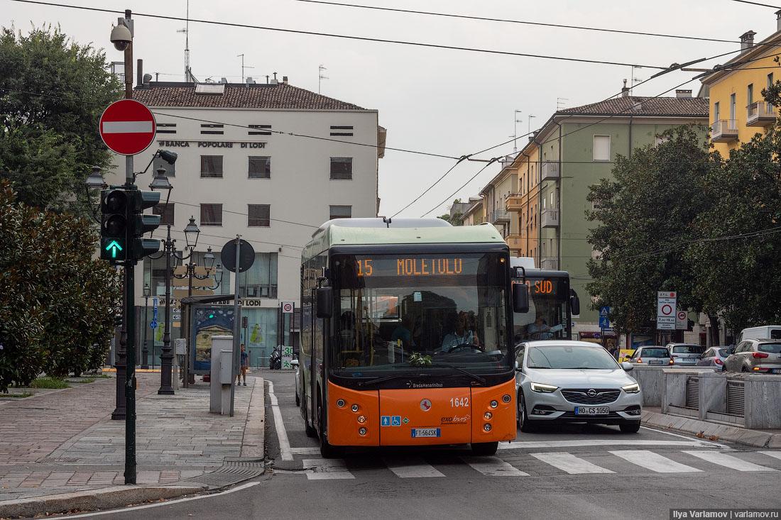 Парма: туризм в маленьком городе Парма, Парме, Пармы, можно, город, только, троллейбусы, собора, просто, города, центре, улицы, видели, Парму, голову, вокзала, стоит, тысяч, друга, исчезает