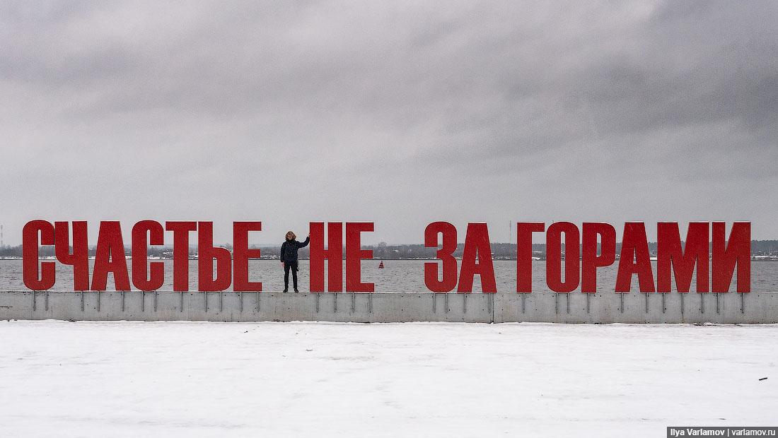 П – значит Пермь