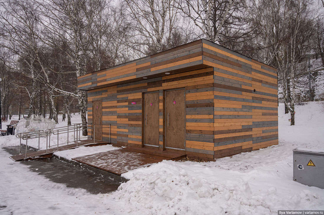 Варламов, вернись: туалеты закрыли!