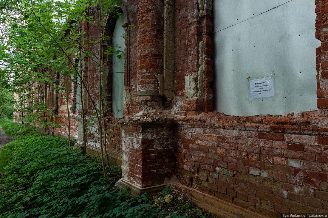 Жуткий Петергоф, который не покажут туристам... дворец, войны, здесь, только, дворца, время, восстановили, всего, которые, ансамбль, конюшни, стиле, здание, корпус, реставрации, находится, Петергофа, никому, Петергоф, усадьбы