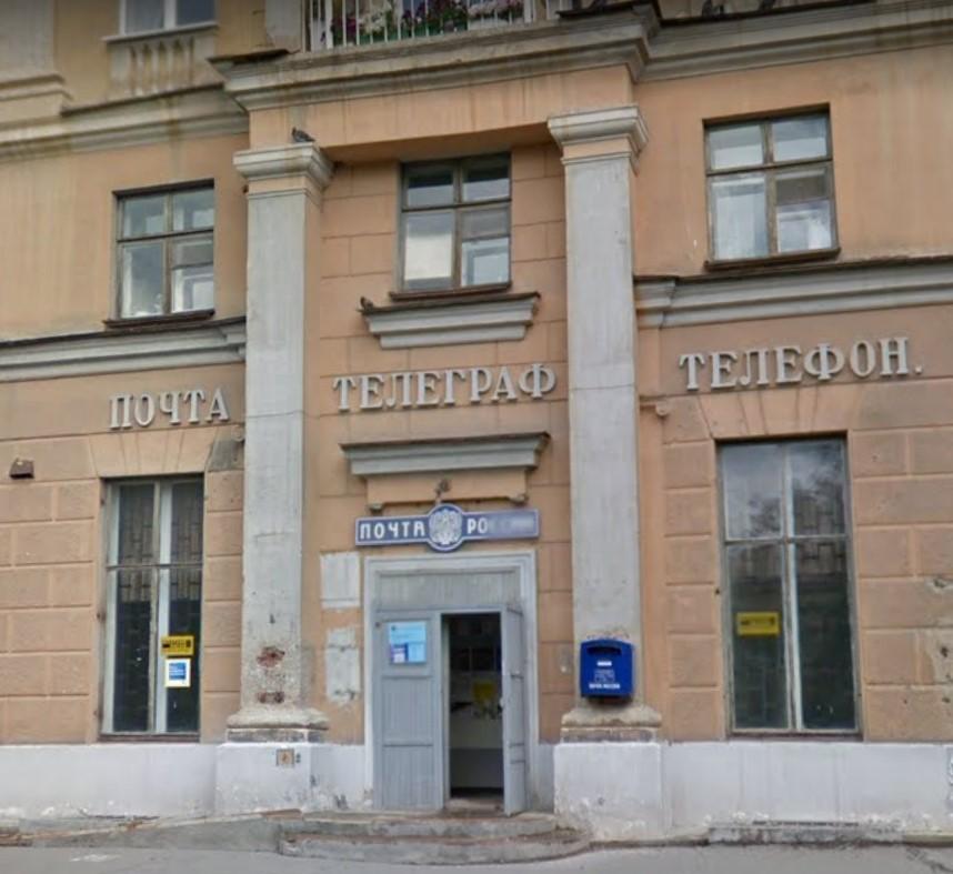 Почта России избавляется от советского прошлого