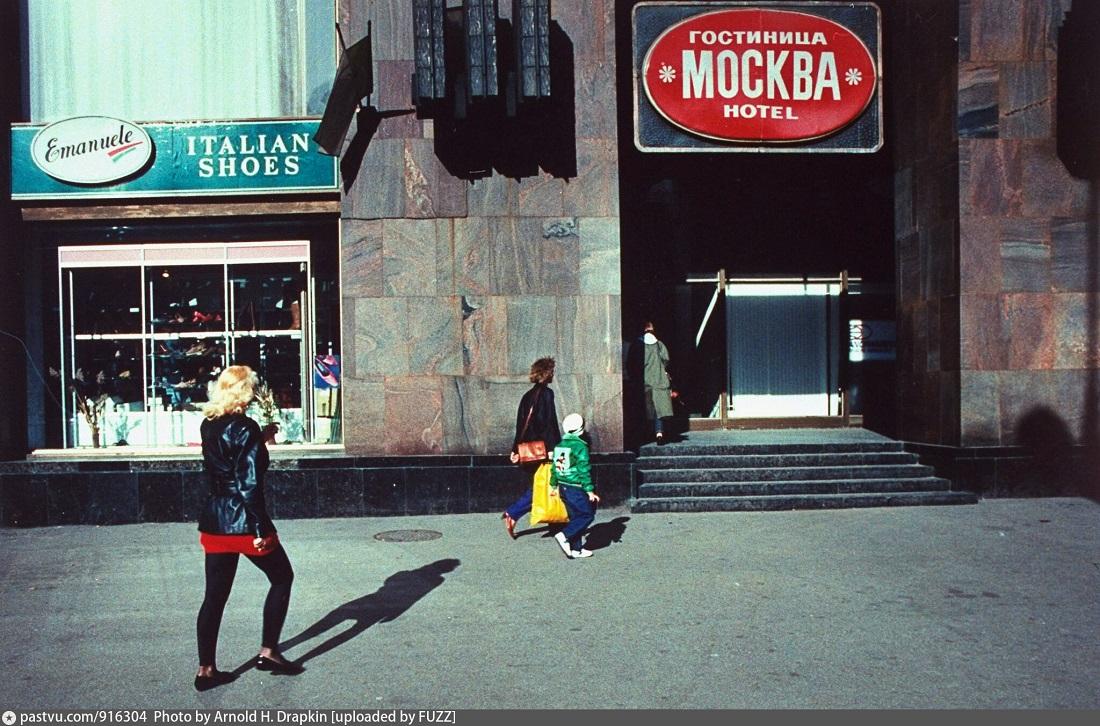 Как изменилась Москва за 100 лет