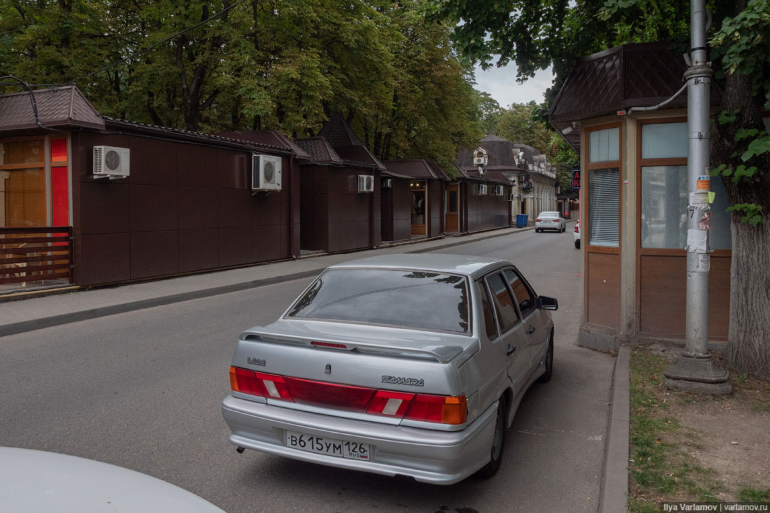 Среди высоких гор кто-то загадил красавец-Пятигорск!