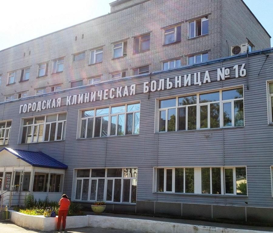 Суперсовременная больница в Казани