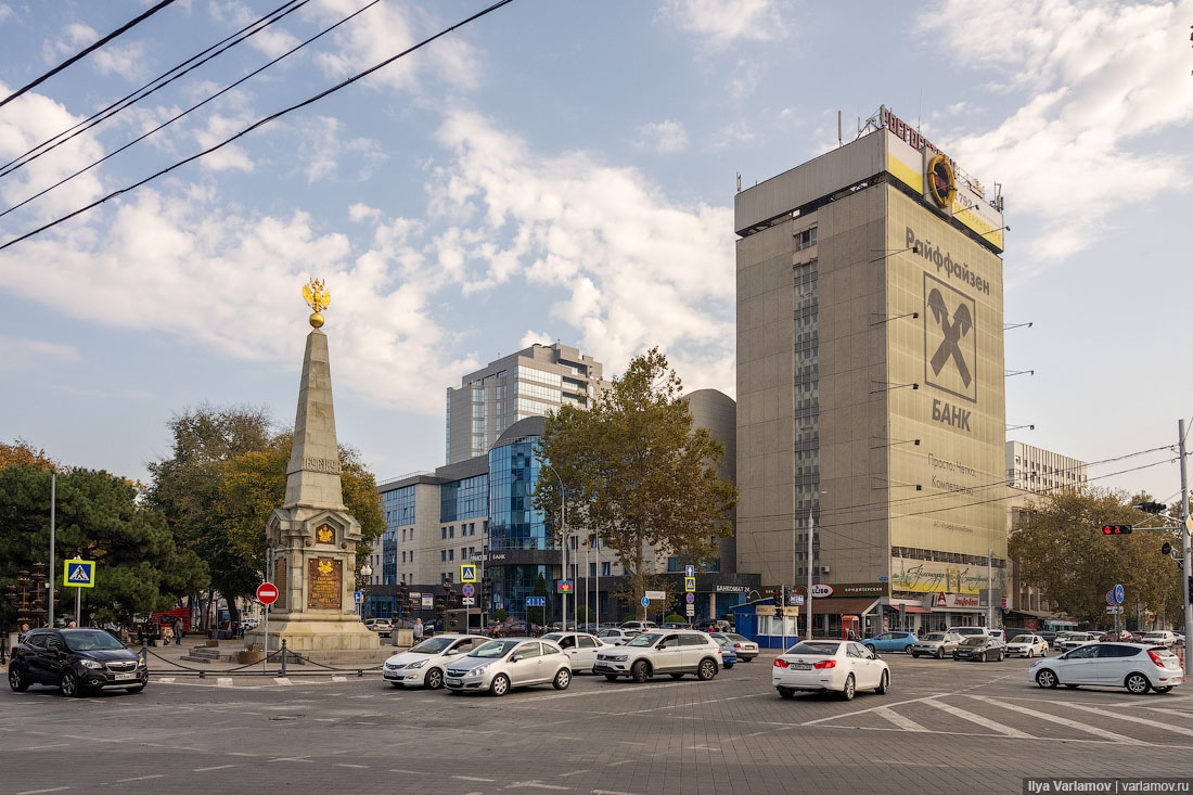 Статистически комфортные города России