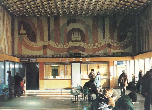 Вокзал, пожранный евроремонтом