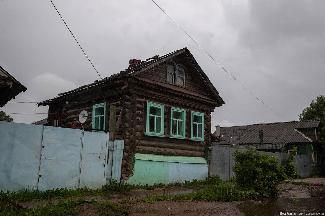 Русская бедность